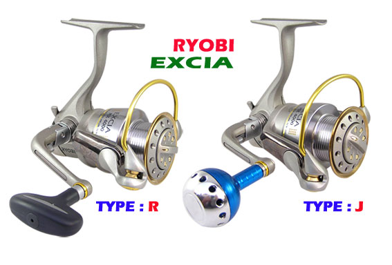 RYOBI  EXCIA 4000