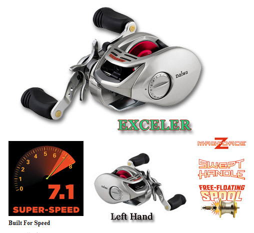 Daiwa EXCELER  