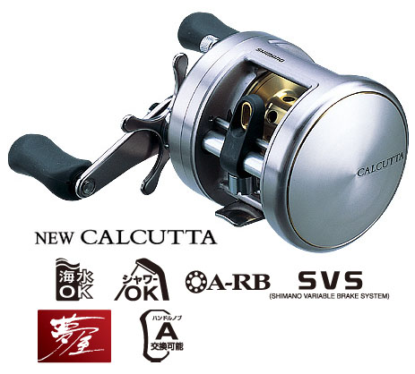 NEW CALCUTTA 50