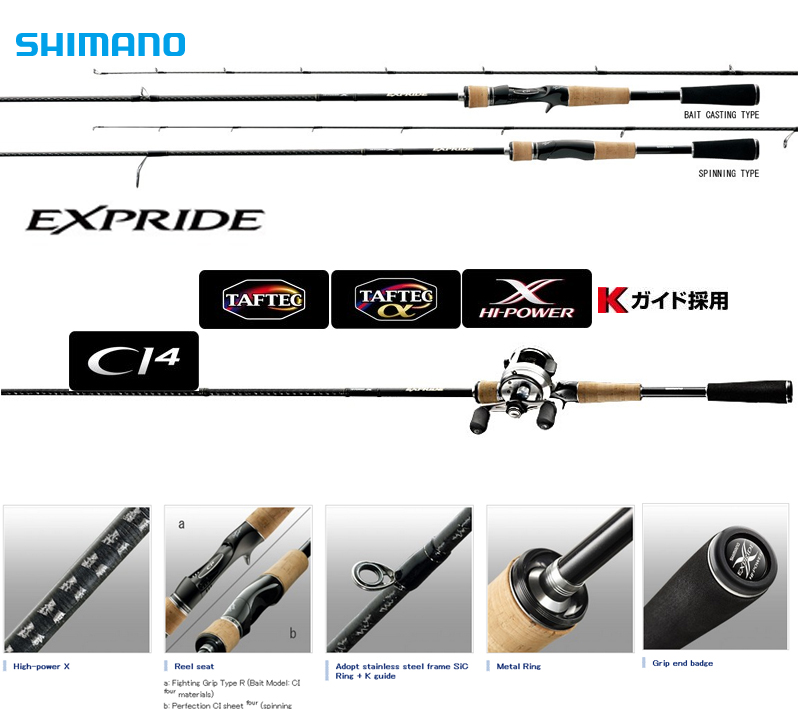 Shimano Expride Rod