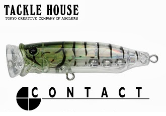 Tackle House : FEED POPPER.