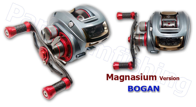 Bogan magnesium version