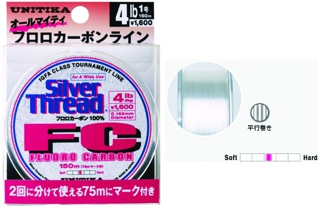 UNITIKA SILVER THREAD FLUOROCABON 100% - FOR CASTING 150 M.