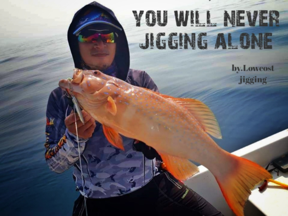 You will never Jigging alone