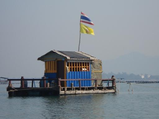 บ้านสีฟ้ากลางทะเล - แพตกปลา (ศรีราชา)