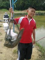 เด็กตกปลา