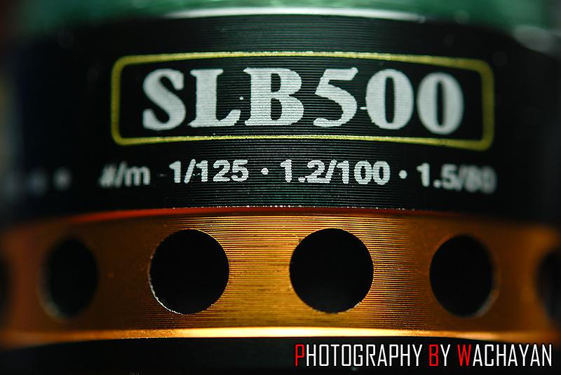 Hemingway SLB500
