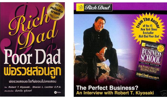 พ่อรวยสอนลูก - RichDad PoorDad - โรเบิร์ต คิโยซากิ
