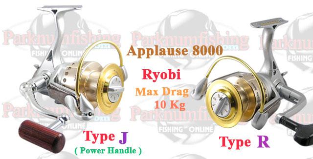 Penn Battle 6000 ราคา Penn Battle 6000 Ryobi