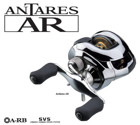 Antares AR ยังน่าใช้หรือเปล่า