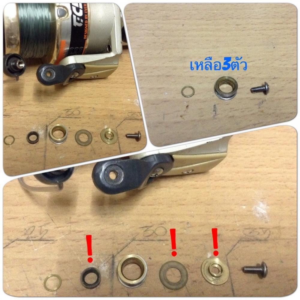 Line roller Tica LH4500