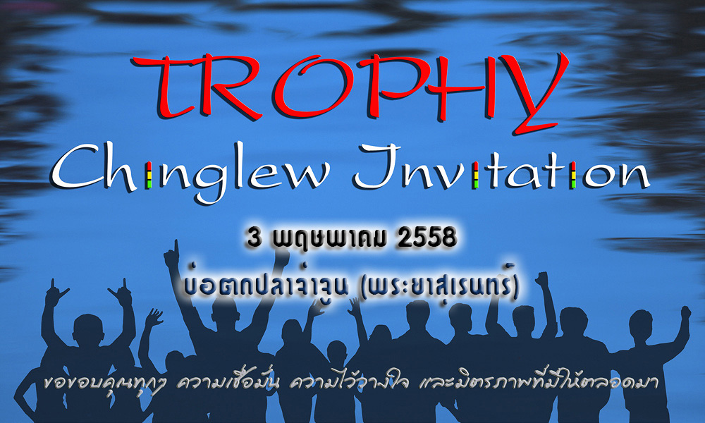 TROPHY CHINGLEW INVITATION 5th (For customer only)