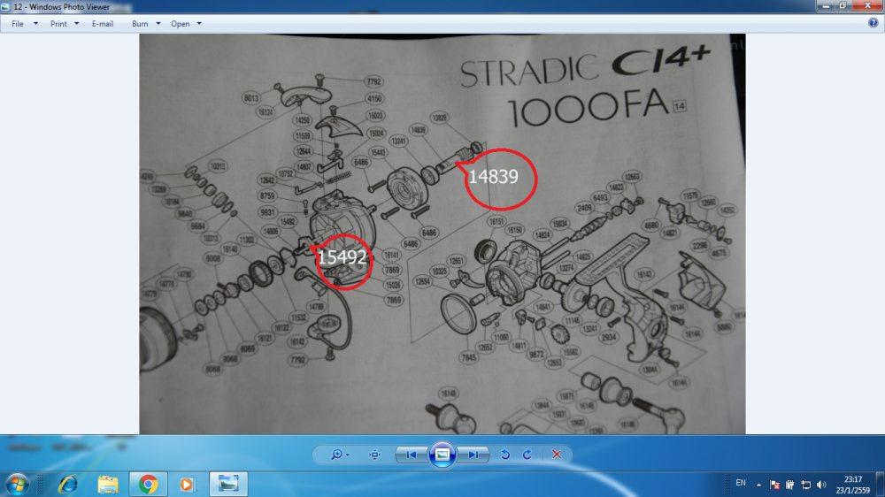 รบกวน น้าๆ ช่วยชี้ เป้า อะไหล่ stradic ci4+  1000 FA