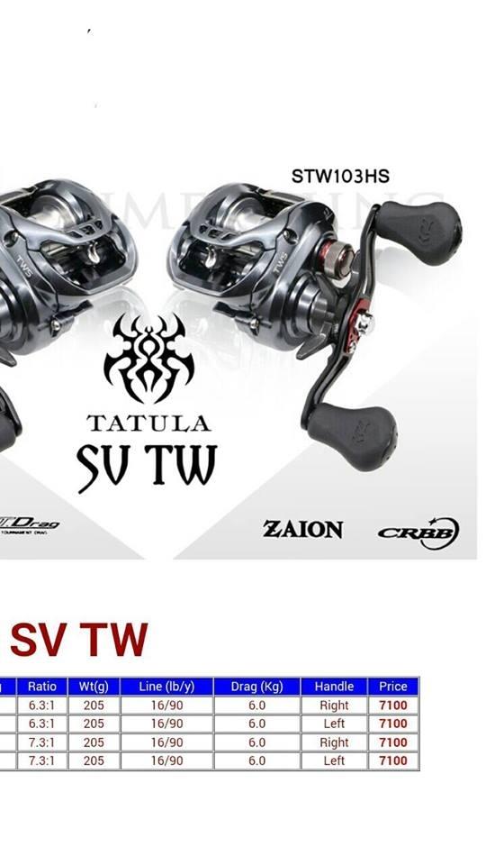 คาใจ daiwa TATULA  SV TW