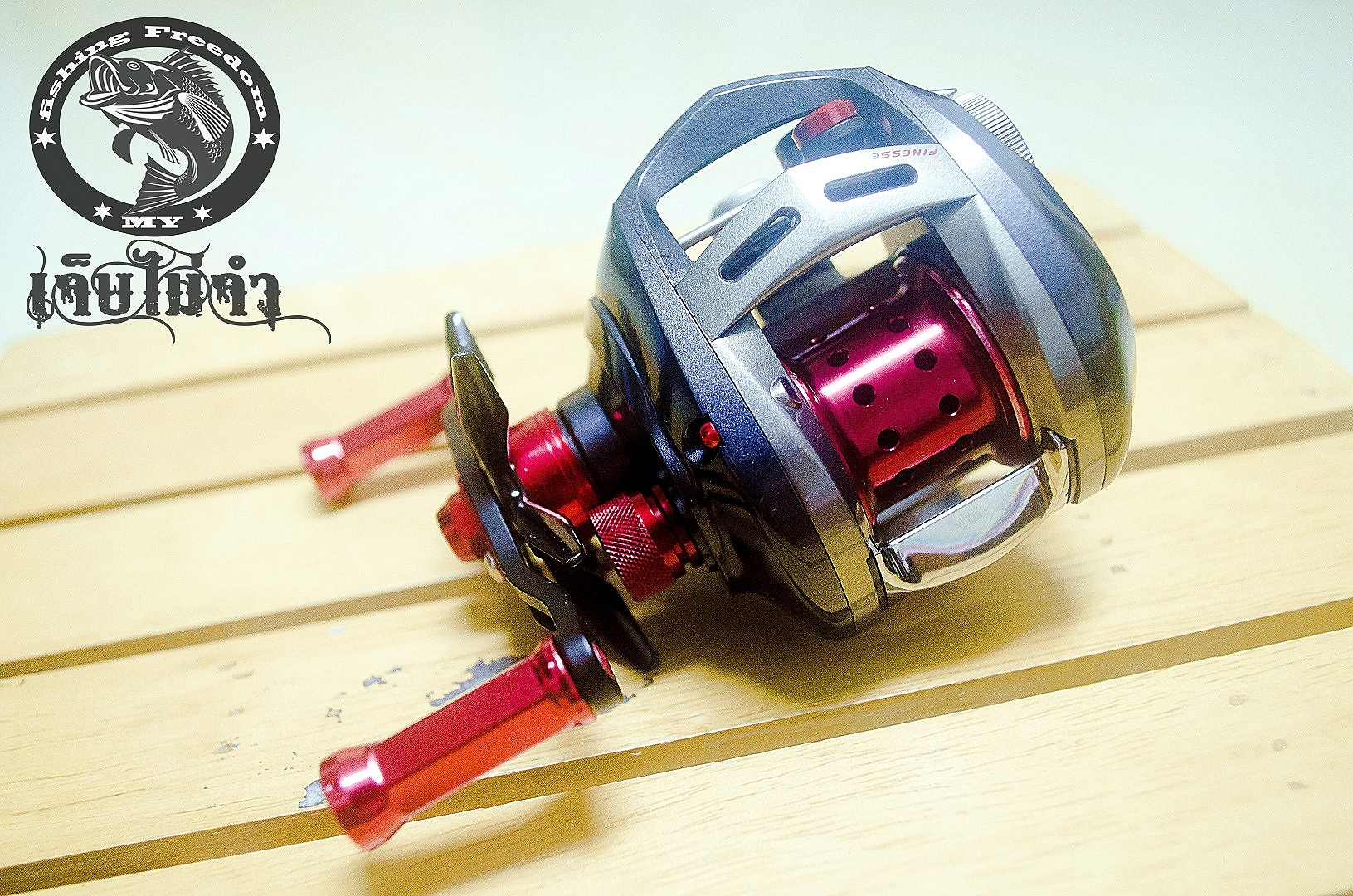 Daiwa Finesse Custom 105HL