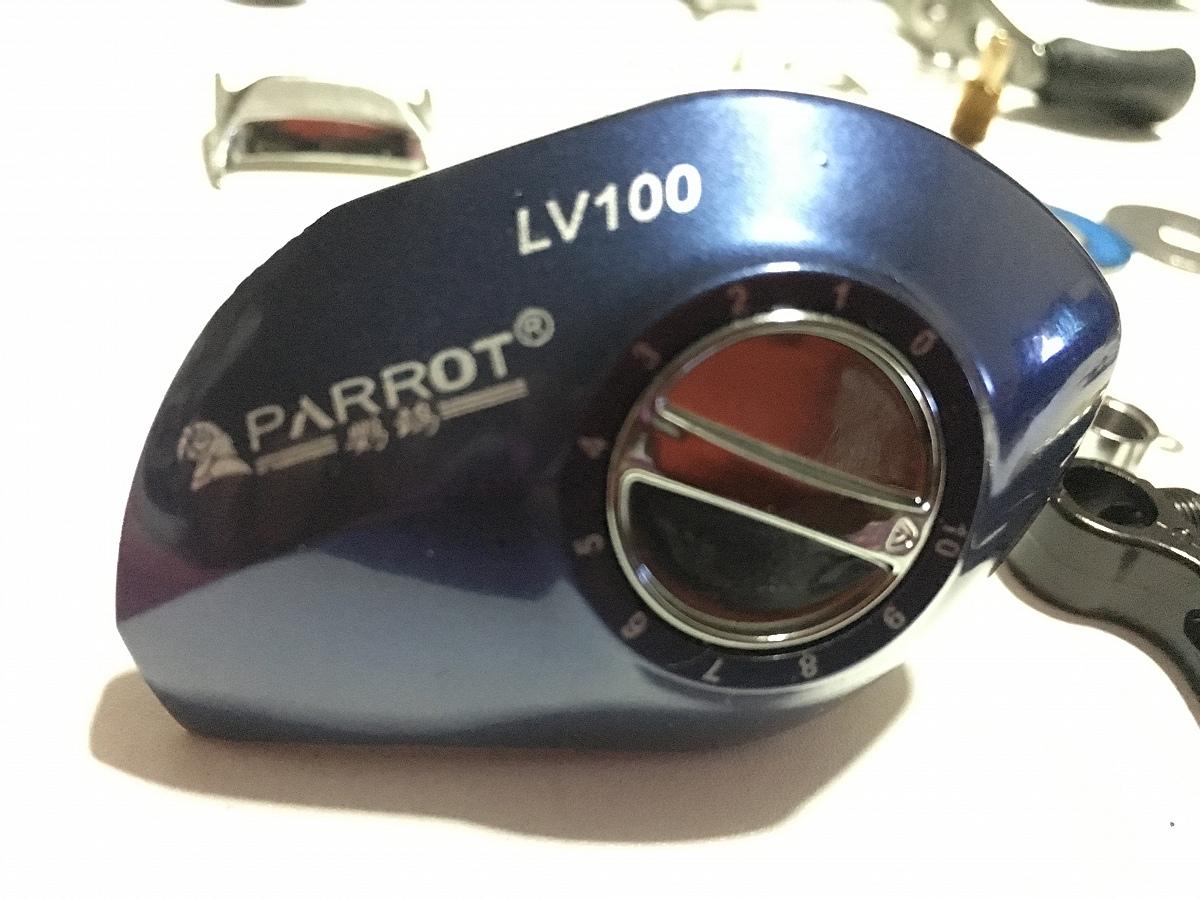 ผ่า รอกหยดน้ำ PARROT LV100