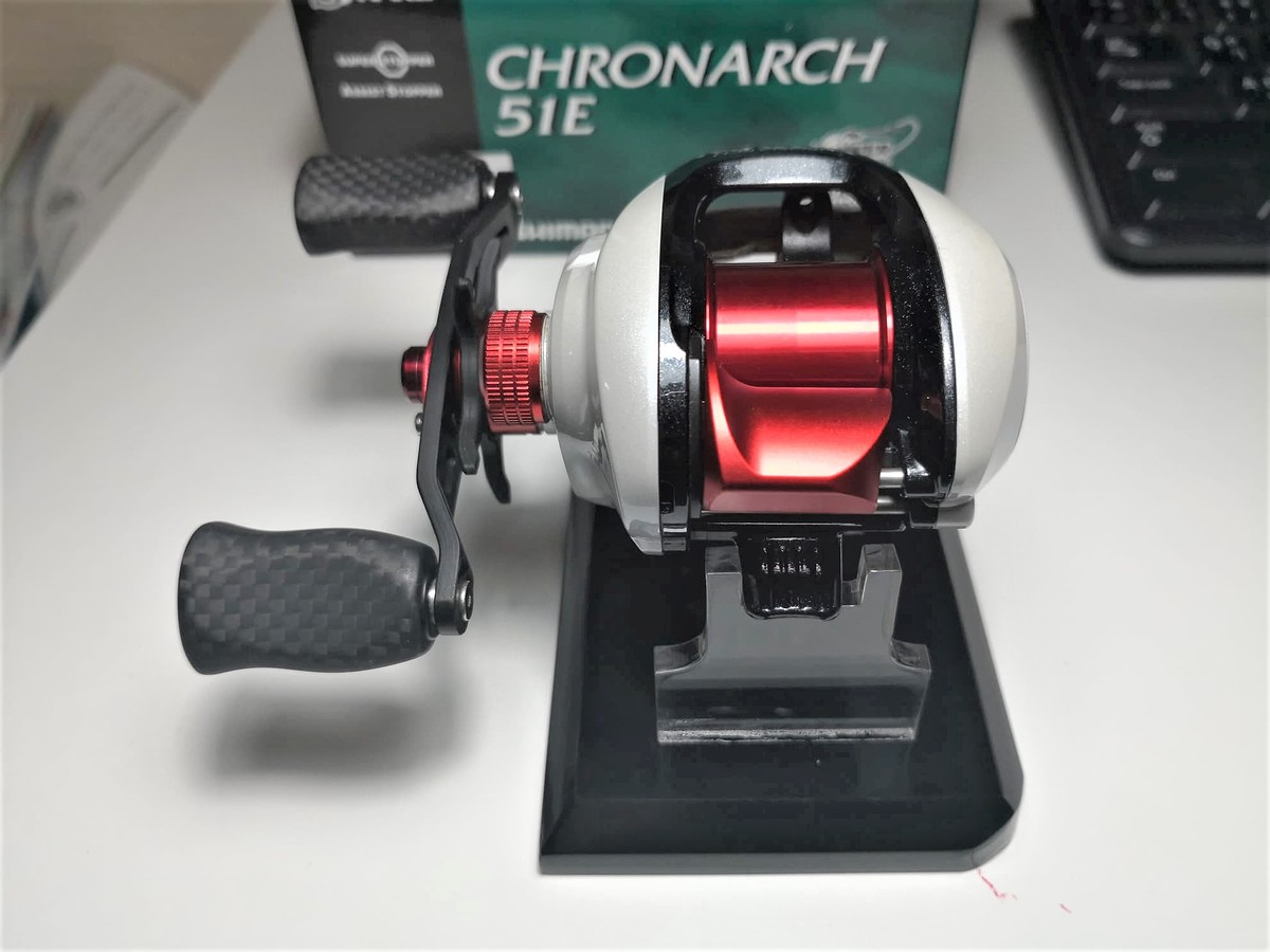 Shimano Chronarch 51E Full Custom