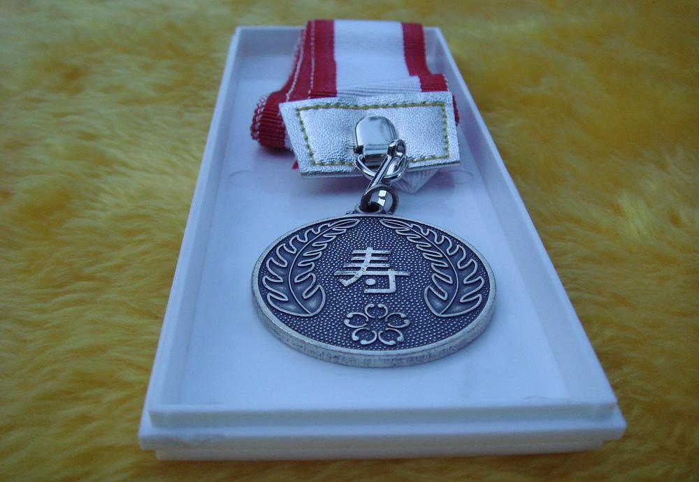 ***  TEEZA  ***  Show  !!  เหรียญรางวัลญี่ปุ่น  ( 2 )  Made  in  Japan  !!
