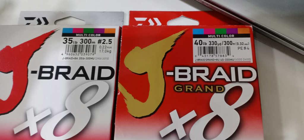 สาย  daiwa j braid grand รุ่นใหม่
