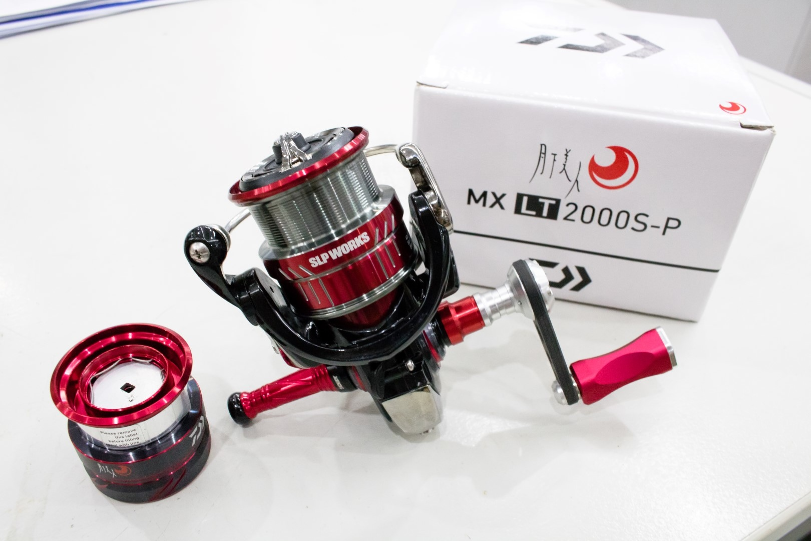 MX LT 2000S-P แต่งตามงบ