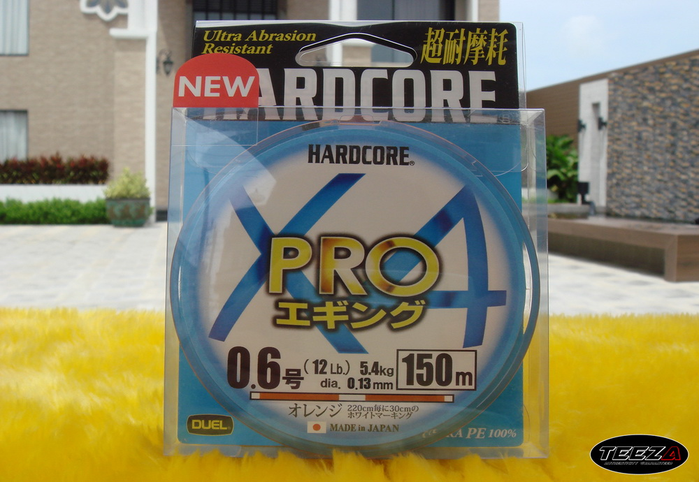 [b][center]1.  DUEL HARDCORE PRO X4 150M 0.6  ม้วนละ  650  บาท[/b][/center]