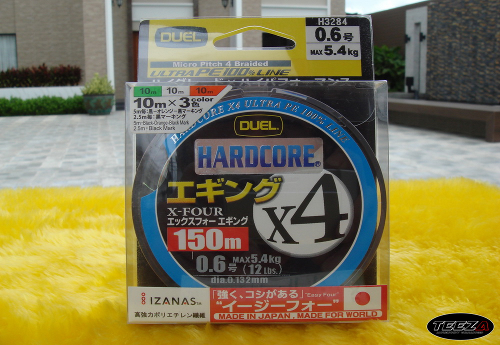 [b][center]3.  DUEL HARDCORE X4 150M 0.6 3 COLOR  ม้วนละ  600  บาท[/b][/center]