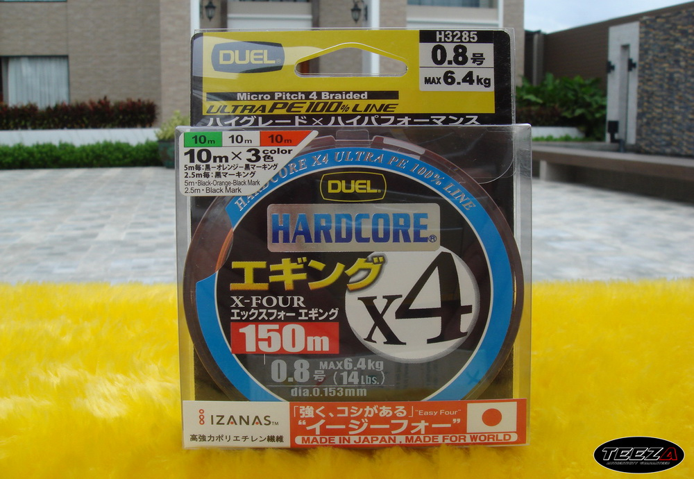 [b][center]4.  DUEL HARDCORE X4 150M 0.8 3 COLOR  ม้วนละ  600  บาท[/b][/center]