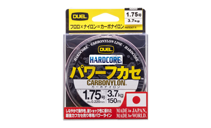 Duel Hardcore Carbonylon